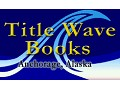 Title Wave Books, Anchorage - logo